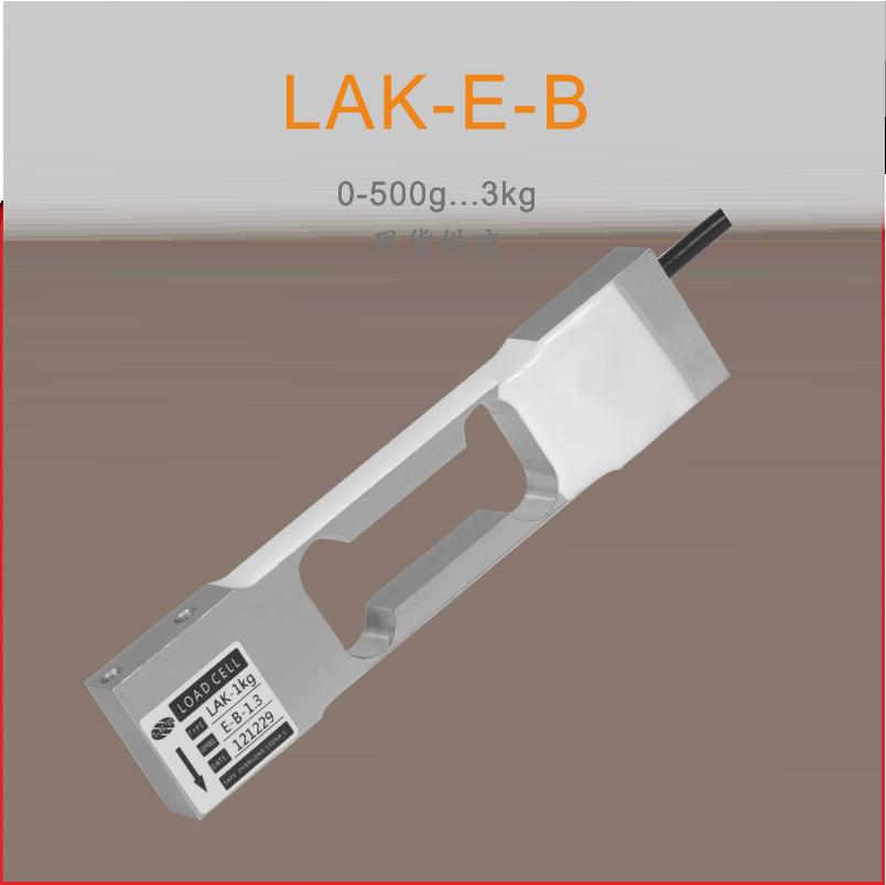 LAK-E-B【诺盛】高精度天平传感器